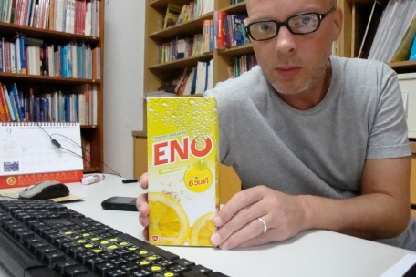 Eno's first two solo albums are my preferred dosage, but lemon flavor you say? Hook me up!