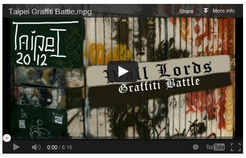 2012 Wall Lords Graffiti Battle
