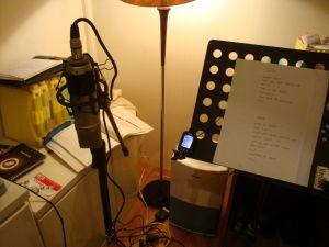 TPE Studio 1