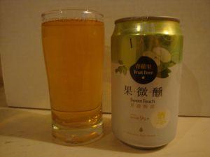 Fruit beer green apple 123