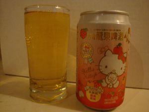 Fruit beer hello kitty