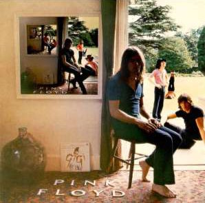 guilty-2-PinkFloyd-album-ummagummastudio-300