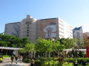 OIT_Hong_Kong_Museum_of_Art