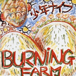 1001_Shonen-Knife_Farm