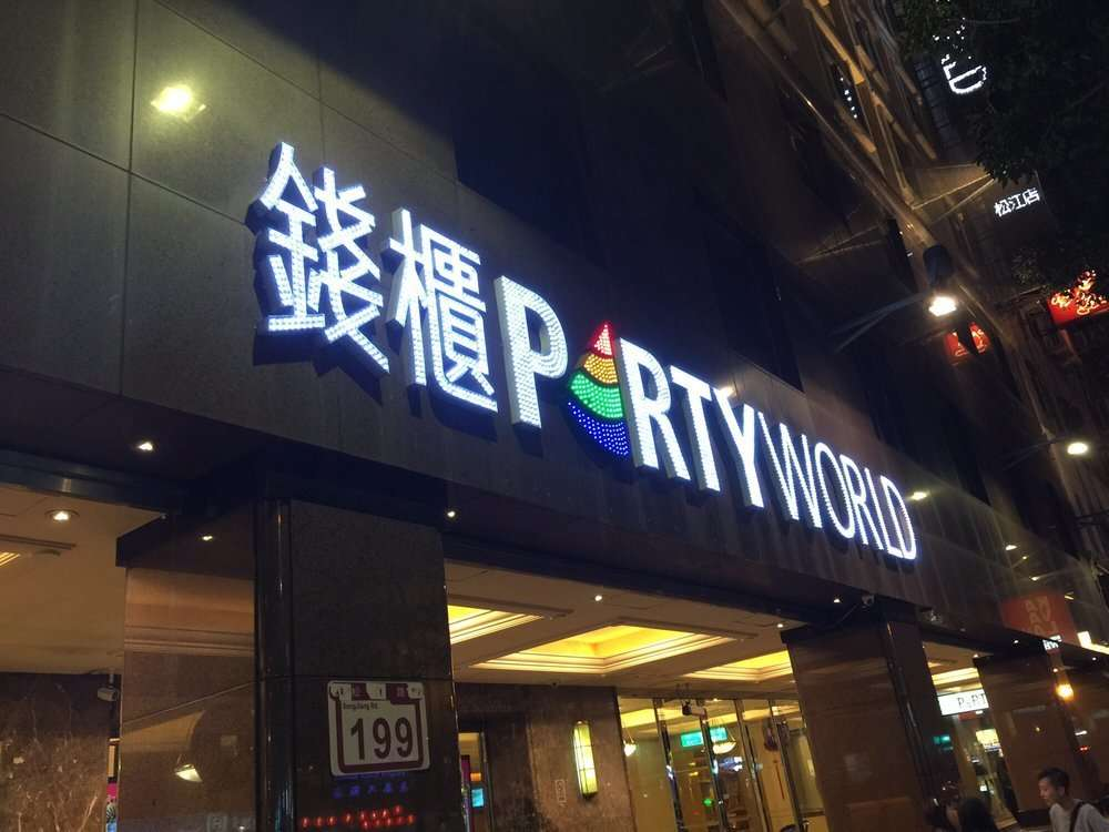 Partyworld_01