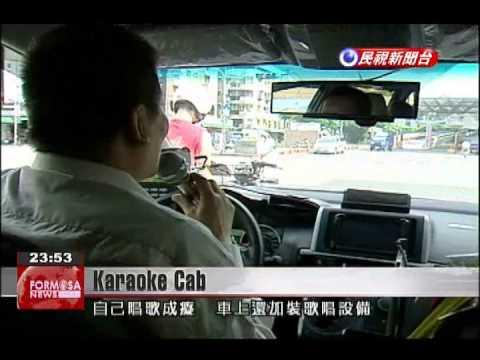 Taxi-karaoke